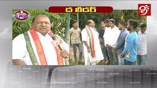 Congress Leader Kanukula Janardhan Reddy | The Leader | Full Episode | #99TV