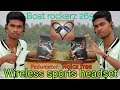 boat rockerz 265 wireless sports earphone unboxing and review in hindi,pedometer,noice cancellation