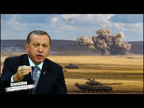 Новая цель агрессии Турции: Анкара переходит Каспий. Из Еревана в Баку. Шойгу в деле.