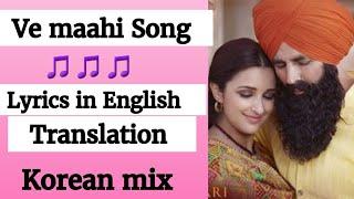 english--ve-maahi-in-english-translation-kesari-akshay-kumar-parineeti-chopra