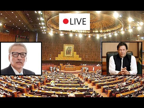 Parliament Joint Session | SAMAA TV | 12 September 2019