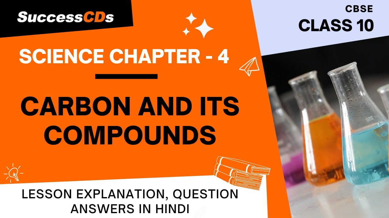 What You Should Know About Carbon Compounds