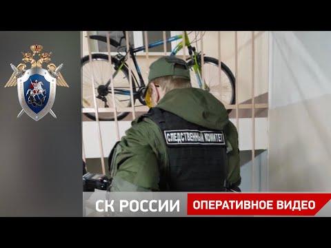 Следственные действия на месте убийства 5 человек в Рязанской области