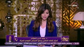 برنامج مساء dmc مع إيمان الحصري - حلقة الأحد 19-2-2017 لقاء مع وزير التربية والتعليم