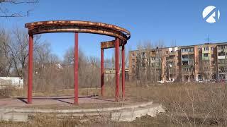 В Астрахани проголосуют за парки и скверы