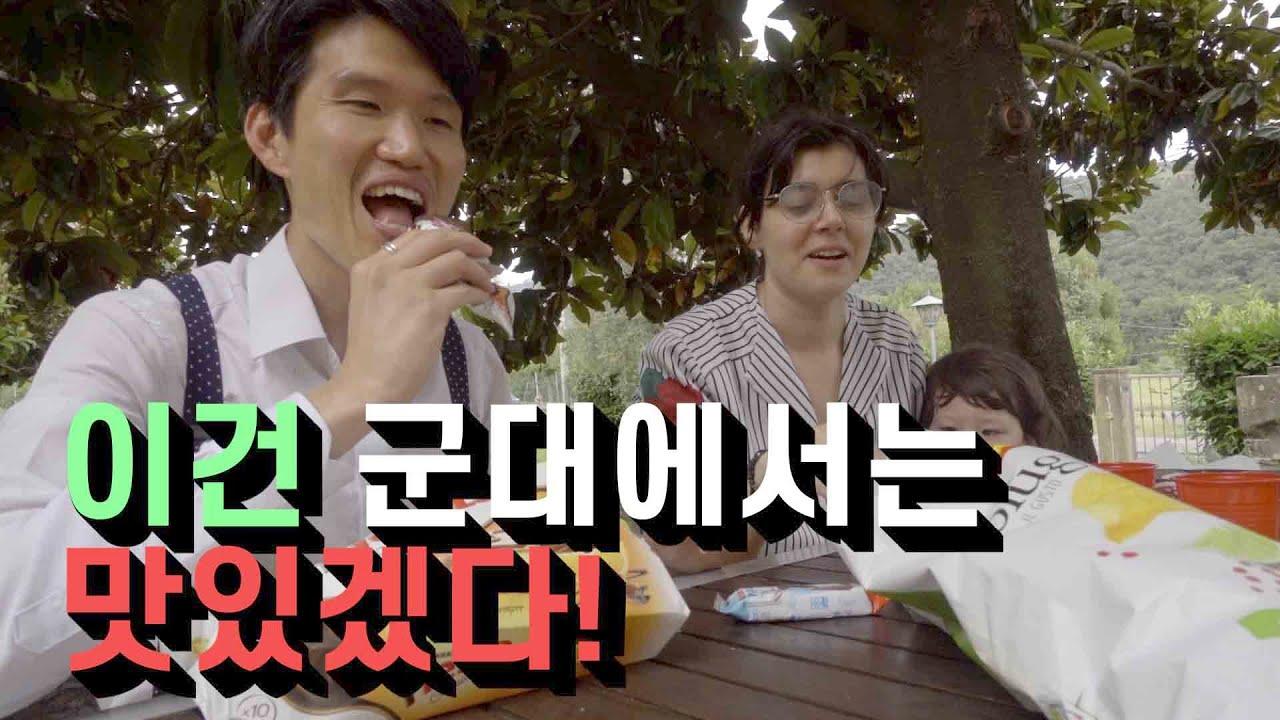 한국남자의 이탈리아 과자 먹방 리뷰!!!
