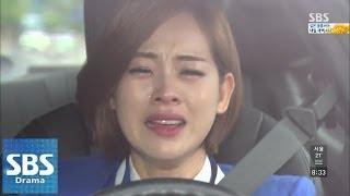 한다민, 송재희에 실망하고 폭주운전 @나만의 당신 103회