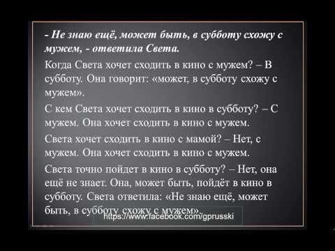 Urok 7 - Говорим по-русски Торговый центр Govorim po-russki Torgoviy centr