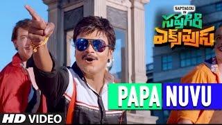 Download Hindi Video Songs - Sapthagiri Express Video Songs    Papa Nuvu Video Song    Sapthagiri, Roshini Prakash    Bulganin