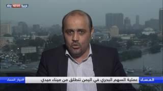 السهم البحري.. لتطهير مياه وسواحل اليمن من الألغام الإيرانية.