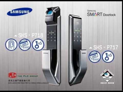 Samsung Smart Doorlock P717 718 Tvc Youtube