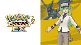 Battle! N - Pokémon Masters EX