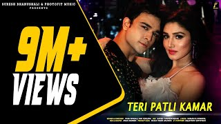 TERI PATLI KAMAR | Krishna Kaul | Donal Bisht | Sunidhi Chauhan | Samir khan | Hindi Song 2020 |