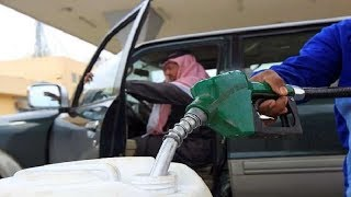 أسعار البنزين في السعودية ترتفع بنسبة هائلة