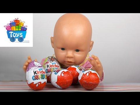 Миньоны Май Литл Пони Киндер сюрпризы с куклой baby born распаковка.