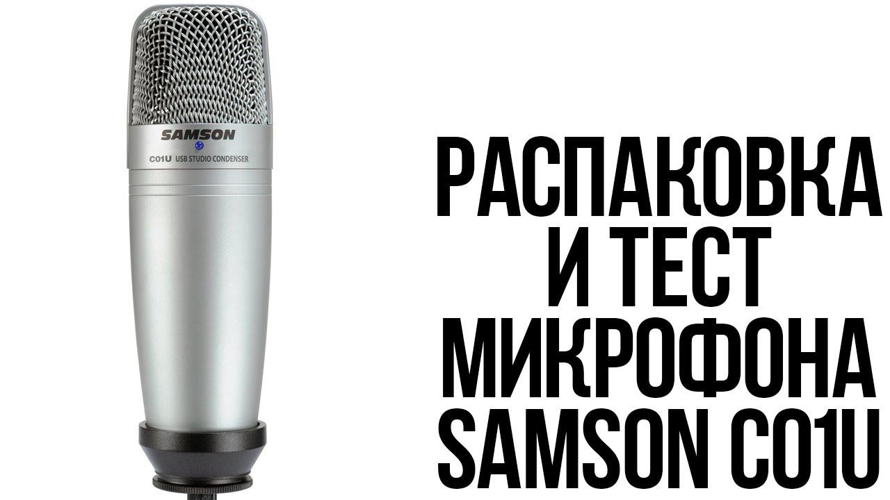 Nový mikrofon - Samson c01u PRO (CZ/HD) - YouTube