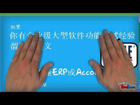 Oracle is Hiring QA Engineer!-Beijing