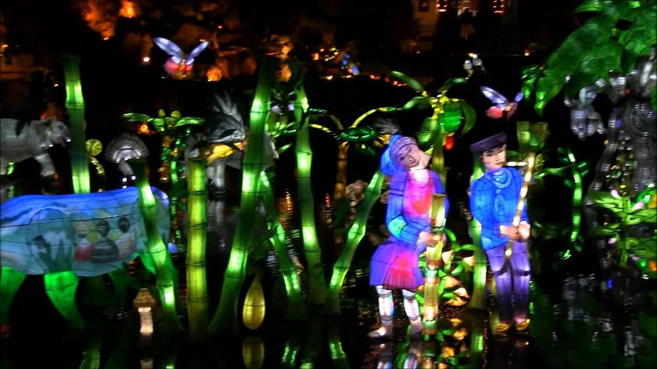 Lanternes chinoises au jardin botanique de montr al 13 10 19 hd youtube - Lanterne jardin ...