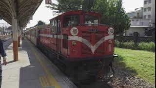 台鐵 阿里山森林鐵路 嘉義車站 311次 中興號列車