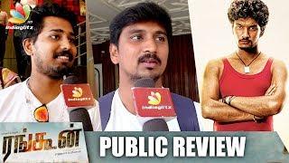 Rangoon Public Review | A R Murugadoss, Gautham Karthik | Tamil Movie