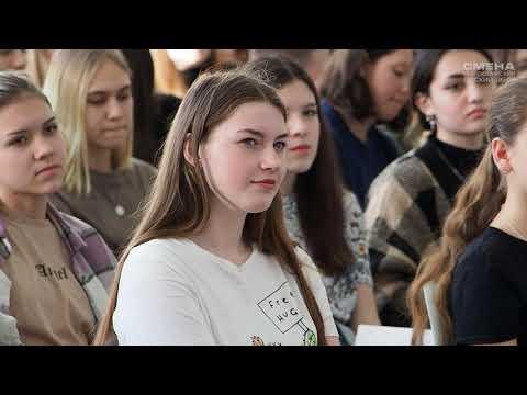 Встреча с гостем программы Славянской Олесей «Бренд Личности»