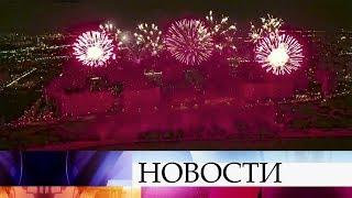 Московский фестиваль фейерверков «Ростех» завершился победой российской команды.