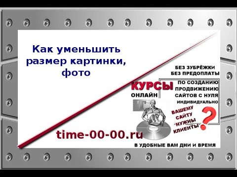 Квест Центр Зеленоград questcenter