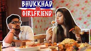 Bhukkhad Girlfriend | WTF! ZONE |