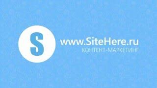 Как оформить хостинг и домен на сайте hoster.by?