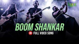 Lagori - Boom Shankar ( Official Music Video )