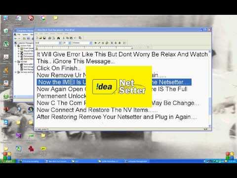 idea net setter e173du-1 unlock software