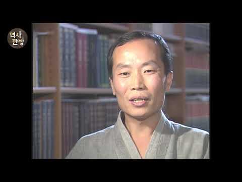 영상한국사 ㅣ 185 최치원의 개혁사상이 담긴 '시무10여조'