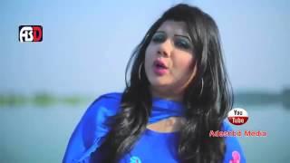 Bangladesh new song.  Asmane 2014