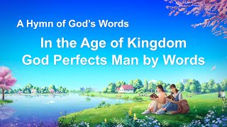 """In the Age of Kingdom God Perfects Man by Words"" 