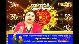 बाबा बर्फानी को प्रसन्न करने कर उपाय | Live show on sadhna tv  | 8 June | Sakshi Sanjeev Thakur