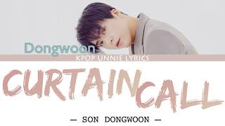 Artist:son dongwoon song:curtain call #sondongwoon #curtaincall #lyricshanromeng가사 all rights to the respective owners of song, photos, lyrics.