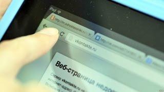 В Украине заблокируют Яндекс, ВКонтакте, Одноклассники   НОВОСТИ