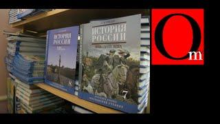 Факты, которых нет в учебниках по истории России. You