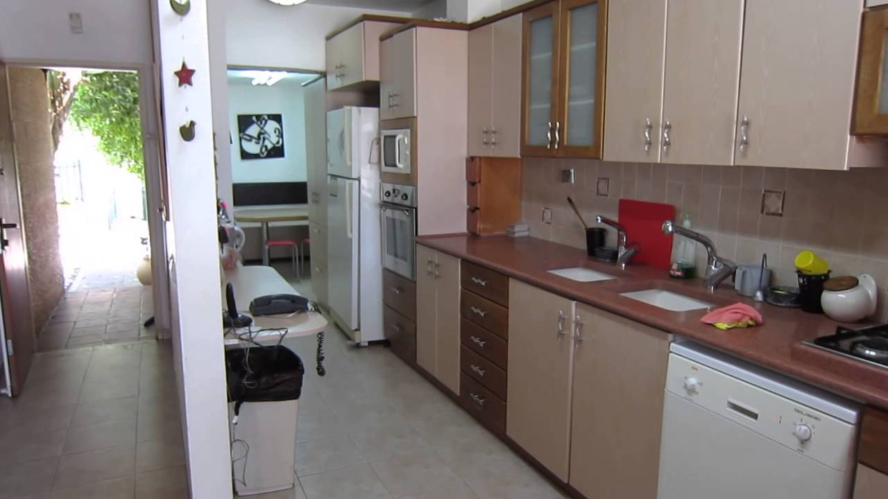 Ramat Beit Shemesh: Apartment For Sale In Israel