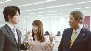 チャンネル登録:https://goo.gl/U4Waal 俳優の神木隆之介と女優の川栄...