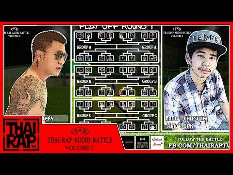 RAPPER TERY vs CHITSWIFT - Round 1 [Thai Rap Audio Battle V.2]