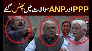 PPP and ANP facing tough questions during Joint Press Conference |Azadi March| Dekhty Raho TV-HD