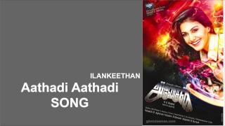 Anegan Songs Aathadi Aathadi