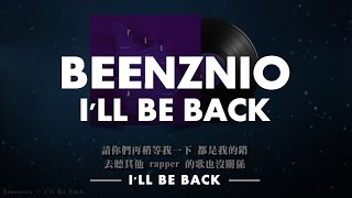 Watch Beenzino Ill Be Back video