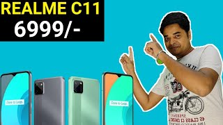 Realme C11 | Budget Killer Phone | Realme C11 Price And Launch Date INDIA