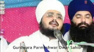 Rakh Lai Laaj Satguru Meri Sant Baba Ranjit Singh Ji (Dhadrian Wale) Part 7