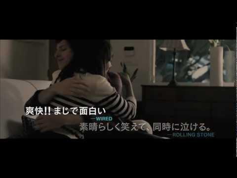 【映画】★セレステ∞ジェシー(あらすじ・動画)★
