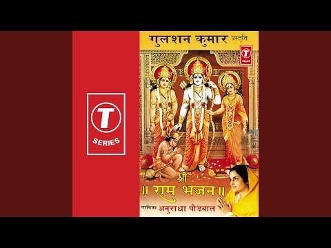 Itna To Karna Swami Jab Pran Tan Se Nikle