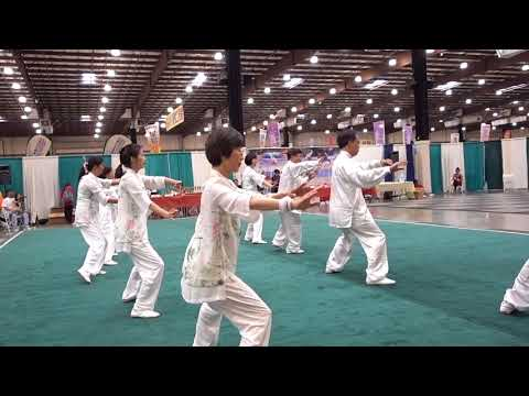 Tai Chi Competition   Sep 3 2017