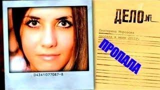 Пусть говорят с Андреем Малаховым.Девушки призраки 11. 03. 15.